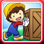 パズルゲーム「倉庫番」